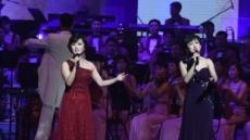 북한 예술단 강릉공연 첫곡은 '반갑습니다'…'우리의 소원은 통일'노래에 객석ㆍ무대 떼창