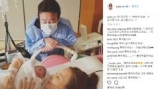 """소유진ㆍ백종원 부부 세아이 부모되다…누리꾼들 """"이게 애국"""" 선풀"""