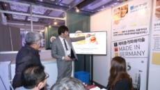 'EU게이트웨이 헬스케어 및 의료기술 전시회' 3월 13일과 14일 개최