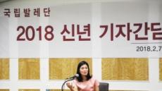 한국인 몸짓언어로 쓴 '마타하리'가 온다