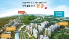 숲세권 아파트 '광주초월 쌍용 예가' 미세먼지 피하려는 수요자들에게 인기