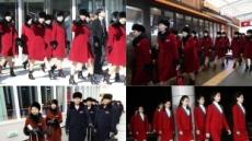 '모피목도리ㆍ앵클부츠ㆍ밝은색 스타킹'…남한 찾은 北女들의 핫패션스타일