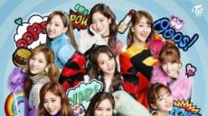 트와이스, 日 두 번째 싱글 '캔디팝' 사흘 만에 21만장 돌파..오리콘 1위 고수