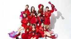 트와이스 '캔디팝', 일본 오리콘 차트 4일째 1위.. 23만 7900장 돌파