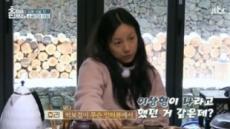 """'효리네 민박2' 윤아 이어 박보검 합류…효리♥상순 """"믿을 수 없다"""""""