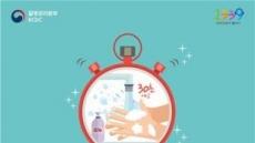 설연휴 건강챙기기, 손씻기로 노로바이러스 예방하세요