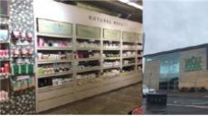 이엔에스코리아 화미사, 세계 최대 규모의 유기농 전문 '홀 푸드 마켓' 입점