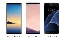 """""""갤럭시노트8·갤럭시S8·S7 구매시 중고폰 최대 40만 원에 매입"""" 프로모션 실시"""