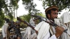 파키스탄 탈레반 2인자, 미군 무인기 공습에 사망
