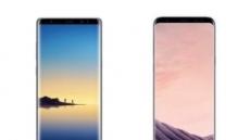 """""""갤럭시노트8•S8 구매하면 '갤럭시탭+기어S3 드려요!"""" 설맞이 이벤트"""