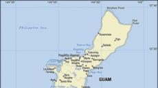 괌 지진 규모 5.0이상 4차례 연속 발생…여행 앞둔 한국관광객만 '불안'