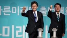 바른미래당 출범대회, 안철수 '단호한 안보관, 강한 캐스팅보트' 강조