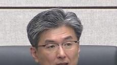 '최순실 징역 20년 선고' 김세윤 부장판사는…국정농단 세력 13명 재판 잡음없이 처리