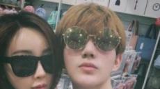 함소원 18세 연하남편은 '한국 연습생 출신'