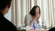 고현정, 강의실에서 흡연하는 사진 SNS 확산