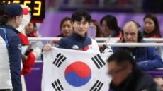 [2018 평창]'제2 이승훈' 김민석, 팀추월도 사고친다
