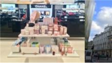 이엔에스코리아 유기농 화장품 브랜드 화미사, 런던 '펜윅(Fenwick)' 백화점 입점