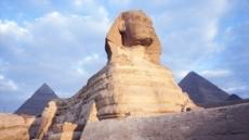 [생활속 측정표준을 알자]고대 도량형기술의 백미, 피라미드