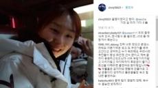 """미소찾은 최민정 """"가던 길 마저 가자""""…金빛 레이스 시동"""