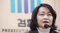 '강제추행' 현직 부장검사 영장 청구…구속여부 15일 결정
