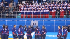 [2018 평창] 남북 단일팀, 사상 첫 골…일본에 1-4 패