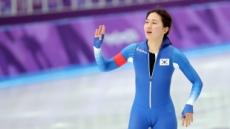 [2018 평창] 박승희, 스피드스케이팅 女 1,000m 16위