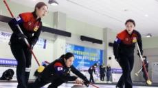 [2018 평창] 女컬링, 나왔다 첫승! 세계최강 캐나다 제압