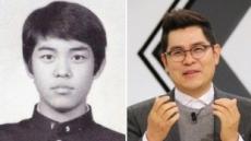 중학생 김용만은 이상순 형?…동창 중 유명배우는 누구?'