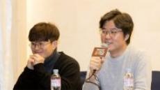 '윤식당2' 나영석 PD, 이번 설 연휴에는 고향에 간다