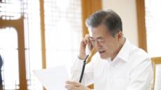 """문재인 '소시' 서현에 """"전 세계인에 감동줘""""… 설맞아 각계에 격려전화"""