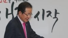 """홍준표 """"계파정치 안 한다…친홍계 사칭 안 통해"""""""