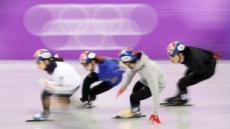 [2018 평창]'피할 수 없는 대결' 펼치는 韓 남녀 쇼트트랙 선수들