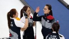 [2018 평창] 대한민국 남녀 컬링 대표팀, 영국과 대격돌
