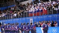[2018 평창] 남북 단일팀, 18일 오후 12시10분에 5~8위 순위결정전 1차전