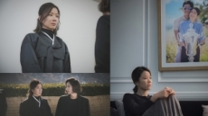 """'미스티' 거짓말한 전혜진, """"지금까지와는 다른 존재감 보일 것"""""""