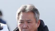 이기흥 대한체육회장, 이번엔 갑질 사과문…또 상처받은 자원봉사자