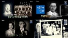 '서프라이즈' 최순애 '오빠생각'ㆍ이원수 '고향의봄'…그속에 담긴 애틋한 연애사