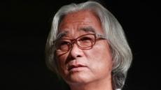 이윤택 성추행 이어 성폭행 폭로 글…문화예술계 '미투 아노미'