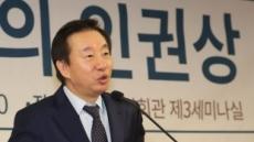 """한국당 """"여당 버르장머리 고치겠다""""…민주당 先사과→後 국회정상화 압박"""