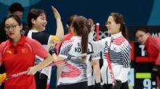 [2018 평창] 여자컬링, 중국에 12-5 승…4강 순항