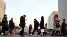 [포토뉴스] 다시 일상…발걸음 재촉하는 출근길