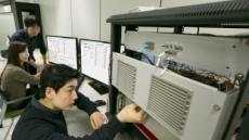 KT, KIST와 다자간 양자통신망 구축 성공