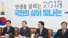 """민주 """"개헌안 협상 착수해야…5당 원내대표 회동 제안"""""""