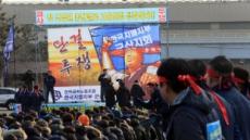 민주 '한국GM 대책 TF', 협력업체 긴급간담회 개최