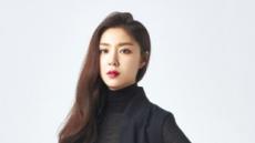 """'흑기사' 서지혜 """"100여벌 옷입으며 '샤론캐릭터' 완성했지요"""""""