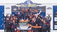 현대차, 2018 WRC 첫 우승 컵 들다