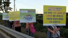 서울외곽순환道 일산∼퇴계원 통행료 내달말 30∼35% 내린다