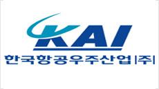 KAI, 700여명 신규채용…창사 이래 최대규모