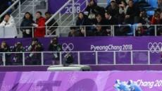 """팀추월 4강 좌절 김보름 """"아쉽긴 아쉽다…전략 의사소통 안돼"""""""