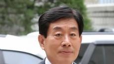 원세훈 상고심, 대법원 전원합의체 회부